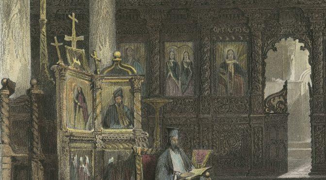 Colloque – Livres et confessions chrétiennes orientales